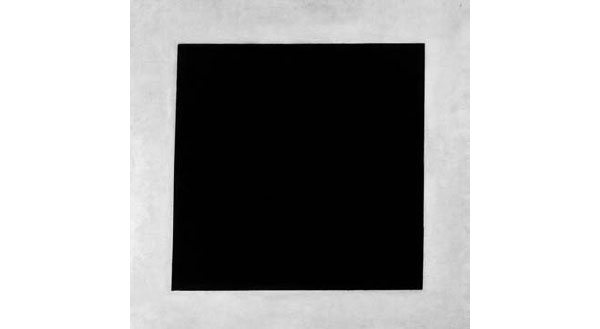 Казимир Северинович Малевич Черный квадрат