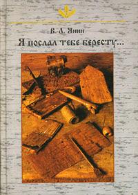 http://elementy.ru/