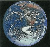 Сегодня всем вид земли из космоса