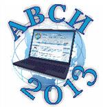 III Международная заочная научно-практическая конференция «Актуальные вопросы современной информатики»