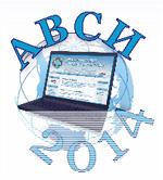 IV Международная заочная научно-практическая конференция «Актуальные вопросы современной информатики»