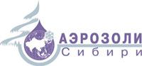 XXI Рабочая группа «Аэрозоли Сибири»