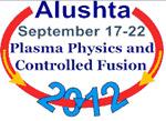 Международная конференция и школа по физике плазмы и контролируемому синтезу Алушта-2012 ДОДЕЛАТЬ