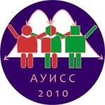 I Международная конференция «Автоматизация управления и интеллектуальные системы и среды» (АУИСС—2010)