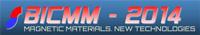VI Байкальская международная конференция «Магнитные материалы. Новые технологии» (BICMM–2014)