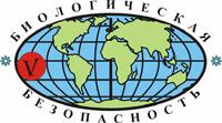 III Всероссийский симпозиум «Трансгенные растения и проблемы биобезопасности»