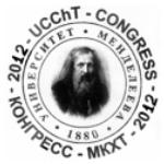 VIII Международный конгресс молодых ученых по химии и химической технологии «UCChT-2012-МКХТ»