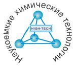XV Международная научно-техническая конференция «Наукоемкие химические технологии-2014»
