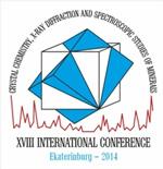 XVIII Международное совещание по кристаллохимии, рентгенографии и спектроскопии минералов