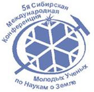 IV Сибирская международная конференция молодых ученых по наукам о Земле