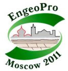 Международная конференция «Инженерная защита территорий и безопасность населения: роль и задачи геоэкологии, инженерной геологии и изысканий» EngeoPro-2011
