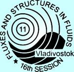 Международная конференция «Потоки и структуры в жидкостях: физика геосфер»