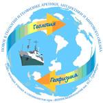 IV Международная конференция молодых ученых и специалистов «Новое в геологии и геофизике Арктики, Антарктики и Мирового океана»
