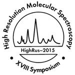 XVIII Международный симпозиум и школа молодых учёных «Молекулярная спектроскопия высокого разрешения» (HighRus-2015)