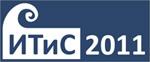 34 Конференция молодых ученых и специалистов ИППИ РАН «Информационные технологии и системы» ИТиС`2011