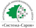 II Всероссийский форум «Молодежный инновационный центр «Система-Саров»-2011»