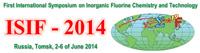 Международный симпозиум по химии и технологии неорганических фторидов (ISIF-2014)