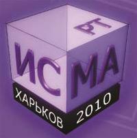 II Международная конференция «Инженерия сцинтилляционных материалов и радиационные технологии» ИСМАРТ-2010