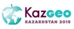 III Международная конференция «КазГео2015»