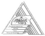 VII Всероссийская школа-конференция молодых ученых «Теоретическая и экспериментальная химия жидкофазных