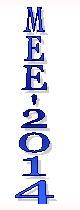 VIII Международная конференция «Материалы ипокрытия вэкстремальных условиях: исследования, применение, экологически чистые технологии производства иутилизации изделий»