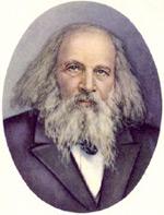 XIX Менделеевский съезд по общей и прикладной химии