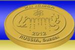 XII Международная конференция «Мёссбауэровская спектроскопия иееприменения» ICMSA
