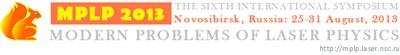 V Международный симпозиум «Современные проблемы лазерной физики» (MPLP`2013)