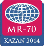 Международная научная конференция «Magnetic resonance: fundamental research and pioneering applications» (MR-70)