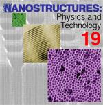 XIX Международный симпозиум «Наноструктуры: физика и технологии»