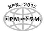 IX Международная конференция по неравновесным процессам в соплах и струях NPNJ'2012