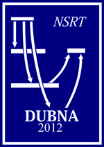Международная конференция «Структура ядра исвязанные с ней проблемы» «Nuclear Structure and Related Topics» NSRT—2012
