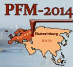 Международная конференция «Микроскопия пьезоэлектрического отклика и наноразмерные явления в полярных материалах» (PFM-2014) и конференция молодых ученых «Визуализация наноматериалов»