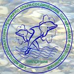 V Международная конференция по физической химии краун-соединений, порфиринов и фталоцианинов