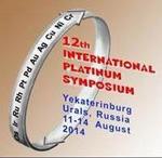 XII Международный Платиновый Симпозиум
