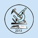III Научная молодежная школа-конференция «Новое в познании процессов рудообразования»