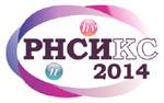 Совещание и Молодежная конференция по использованию рассеяния нейтронов и синхротронного излучения в конденсированных средах (РНСИ-КС-2014)
