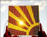 I Всероссийская конференция «Наноструктурированные материалы и преобразовательные устройства для солнечных элементов 3-го поколения» (Nanostructured materials and соnverting devices for 3<sup>rd</sup> generation solar cells)