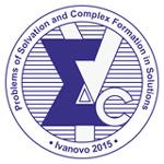 XII Всероссийская конференция с международным участием «Проблемы сольватации и комплексообразования в растворах. От эффектов в растворах к новым материалам»