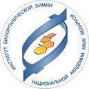 IV Международная конференция «Химия, структура и функция биомолекул»