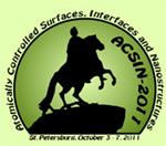 XI Международная конференция «Исследование поверхности, интерфейсов и наноструктур на атомном уровне»