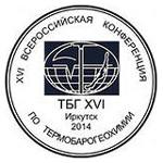 XVI Всероссийская конференция по термобарогеохимии