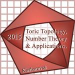 Международная конференция «Торическая топология, теория чисел и их приложения»