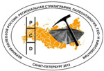 III Всероссийское совещание «Верхний палеозой России: региональная стратиграфия, палеонтология, гео- и биособытия»