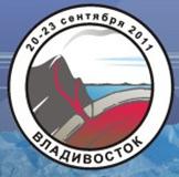 Всероссийская конференция с международным участием «Геологические процессы в обстановках субдукции, коллизии и скольжения литосферных плит»