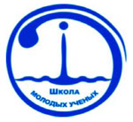 V Международная школа молодых ученых «Волны и вихри в сложных средах»