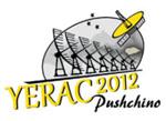 42-я Конференция молодых европейских радиоастрономов (YERAC2012)