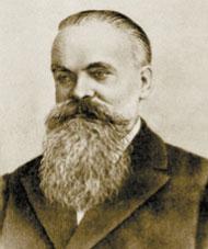 Филипп Фёдорович Фортунатов (1848–1914)— выдающийся русский лингвист, член Российской академии наук, основатель московской (или «фортунатовской») лингвистической школы, один из наиболее значительных лингвистов дореволюционной России.