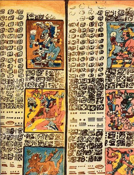 Страницы из дрезденского кодекса майя