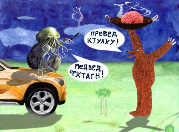 http://elementy.ru/images/eltpub/mems_internet_1_600.jpg